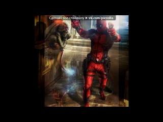 «Комикс Арт 3» под музыку Мегамозг - Драка с титаном. Picrolla