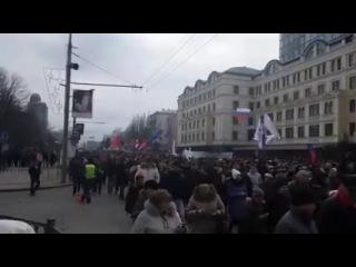 Донецк!!! Это народ. Это не оплачено Америкой и Германией, как военный переворот в Киеве.