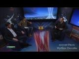 Лига Европы 2013-14. 1/4 финала. Краткий обзор первых матчей 03.04.2014. НТВ+
