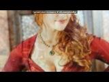 «С моей стены» под музыку Великолепный Век -  Любовь Султана Сулеймана и Хюррем. Picrolla