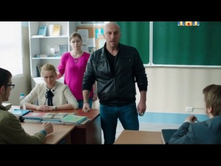 Физрук / 1 сезон / 16 серия / HD 720