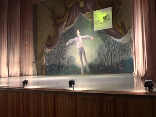 Киев конкурс