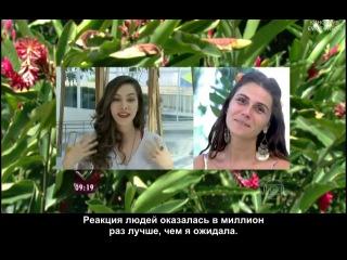 Giovanna Antonelli em programma Mais Voce (rus sub) EVA FOREVA