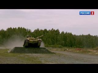 Танк Т 90 МС 'Прорыв' выстрел в полете