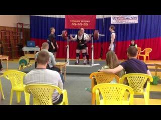 Константин Беляков присед 285 кг