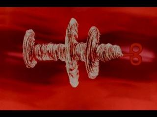 Полёт (Таллинфильм, 1973)  2 эпизод