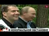 Как Путин и Медведев сьели не те грибы в лесу (ЗБС)