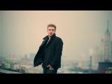 Егор Крид (KReeD) ft. Polina Faith - Расстояния