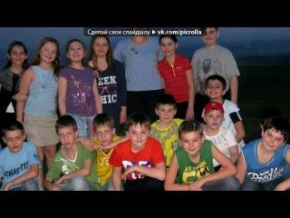 «Со стены 6-А клас ( Гімназія № 5 )» под музыку Blur - Песня из рекламы туборг. Picrolla