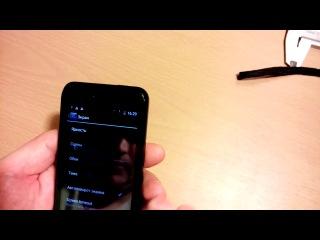 Распаковка. Телефон ZTE V889S двухядерный на андроид 4.1 с Алиэкспресс