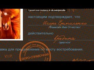 «С моей стены» под музыку Вася Пряников - Дальнобой. Picrolla