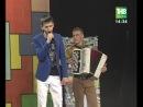 Рифат Зарипов - Концерт Туганнар - Тумачалар (ТНВ - 22.03.14) Ч.2