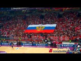 Сербия-баскетбольный матч:Цервена звезда(сербия)-Будивельник(украина) фанаты растянули российский флаг под пение Катюши