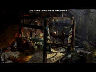 «Assassin's Creed Liberation HD» под музыку асасин - Паркур. Picrolla