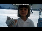 «Моя любимая Асия» под музыку Неизвестен - Аси- музыка со словами(турецкий сериал). Picrolla