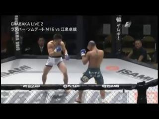 Rambaa 'M16' Somdet vs Takuya Eizumi