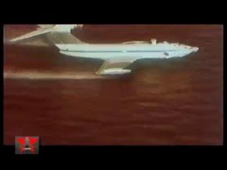 Экраноплан КМ Каспийский монстр