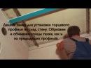 монтаж реечного потолка бард