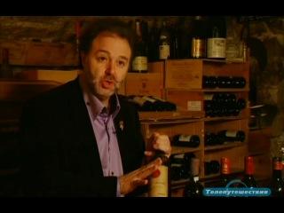 Vinnaja.karta.mira.(07.serija.iz.10).10.vin.mira.Shato.2011.XviD.SATRip_Kinozal.TV