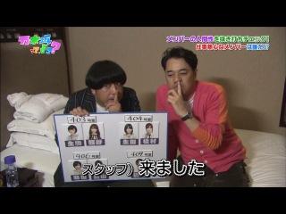 Nogizaka46 – Nogizakatte Doko ep125 от 9 марта 2014