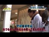 YNN [NMB48 Channel] Shimada Rena - Shumibaka ep03 от 14 марта 2014 г.