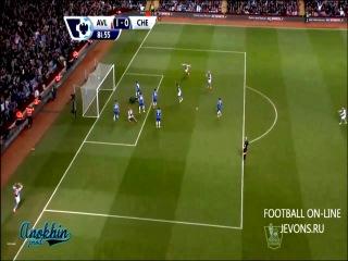 Гол Делфа в ворота Челси.