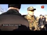 Татары против России в Крыму