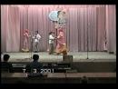 А-1352,(в/ч 61798), Калинка, шуточный танец,(отрывками)2001г.(архив)