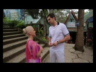 Холостяк 4 сезон 2 серия анонс