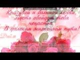 «Красивые Фото • fotiko.ru» под музыку ✿ܓ С ДНЕМ РОЖДЕНИЯ, СЕСТРЕНКА !!!✿ܓ - Поздравляю))))) Родная моя, ты у меня самая красивая, добрая, милая, классная, просто самая лучшая=* оставайся всегда такой) я очень рада, что у меня есть такая сестрёнка, как ты=* люблю тебя =*. Picrolla