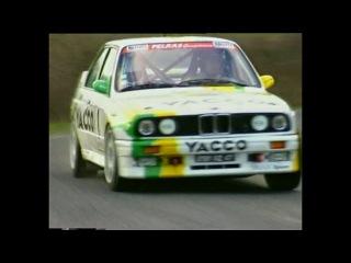 RALLY Ралли - Старые добрые монстры (BMW M3 E30)