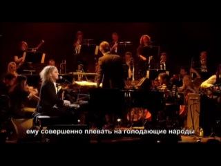 Stand-up Тим Минчин - Спасибо, Господи! (Мама Сэма) [RUS sub]