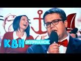 МУРМАНСК - Приветствие - Биатлон - СТЭМ - Музыкалка| HD: КВН-2014. Первая 1/8 финала