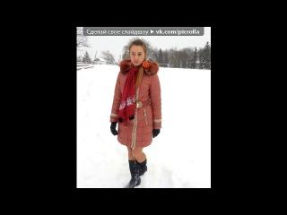 «Я та мої друзяшкі2014» под музыку Виктор Королёв