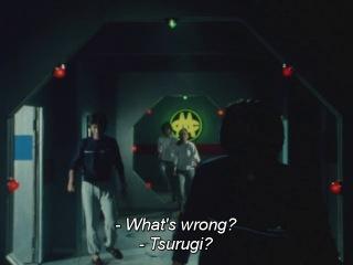 Ghostbusters ja nai! Dengeki Sentai Changeman da!!!
