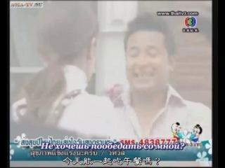 Покинутый рай [2008] / Sawan Biang - 6