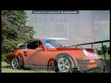«Эволюция Porsche с 1963 года» под музыку Need For Speed - Трек из Nfs Most Wanted. Picrolla