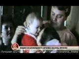 Уникальное детское видео из домашнего архива Жанны Фриске (Пусть говорят)