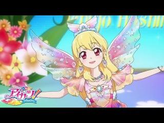 Айкацу  Aikatsu - Aurora Princess (69)