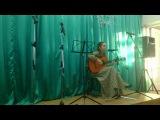 Дарья Солодянкина Песня из мьюзикла