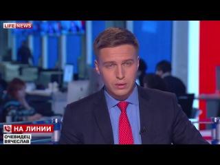 В результате стрельбы рядом со Славянском пострадал рыбак (13.04.2014)