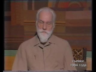 Фрагмент фильма Ю.Тележко «Мастер, сын Мастера» (ТВ Оазис, 2004)