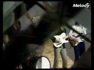 Shocking Blue - No, No, No 1970