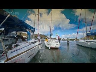 Карибская парусная РБК 2014 трейлер video by Gro'M