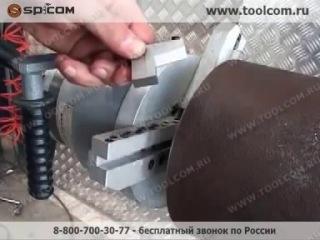 17. Фаскосниматель трубный PRO-10PB. Обработка труб D 40 - 273мм