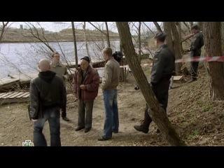 ППС 2 сезон 4 серия