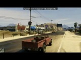 «Я в гта 5» под музыку GTA~online - Песня из GTA 5~(Концовка-Майкл). Picrolla