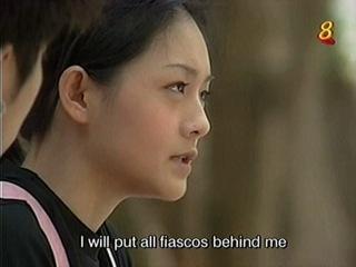 Сад падающих звёзд / Liu xing hua yuan / Meteor Garden - 1 сезон 16 серия (Озвучка)