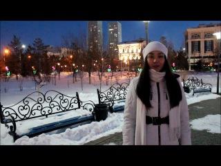 Алия Еримбет - III Вице-Мисс КазГЮУ 2014