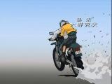 Detective Conan - Opening 13